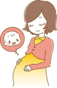 安産祈願を楽しみにしている妊婦さん